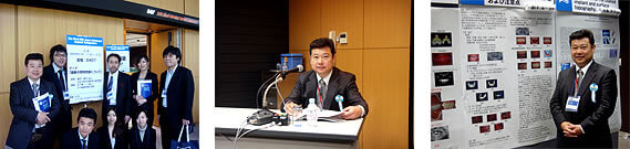 ICOIケースプレゼンテーション座長
