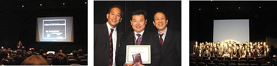 2009usc01